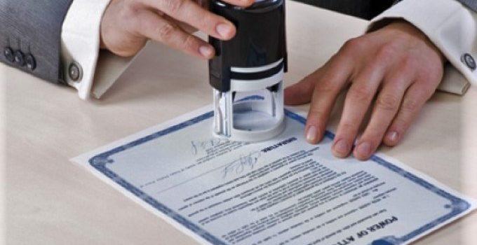 Reconhecimento de firma